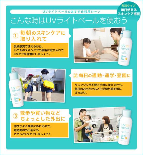 妈妈和孩子妈妈与孩子 UV 光栏 SPF23 PA q 为防晒乳吗? 90 毫升妈妈与孩子宝贝奶油!