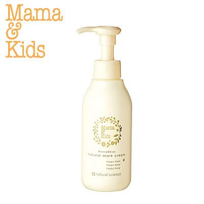 媽媽與孩子們的自然標誌奶油 120 克媽媽和孩子的身體霜寶貝媽媽與孩子 ☆ 妊娠線線預防懷孕奶油。