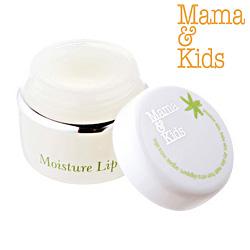 【正規販売店】Mama  Kids(ママ&キッズ)モイスチャーリップ 10g ママアンドキッズ リップクリーム