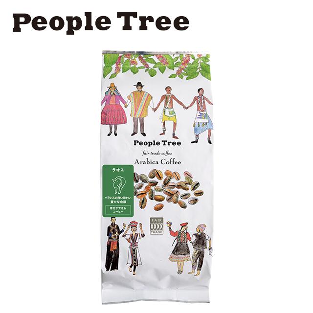 豊かな香りと良質な苦味 やさしい甘み People Tree ピープルツリー フェアトレードコーヒー ラオス 中深煎り アラビカ種ティピカ レギュラー 初売り 粉 激安セール 200g 中細挽き