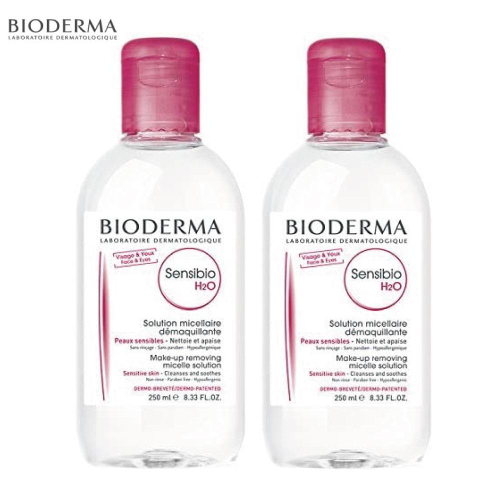 バリア機能が低下してちょっとした刺激にも 優しく手軽にケア セール特別価格 ビオデルマ BIODERMA サンシビオ 250ml×2本セット H2O-D 並行輸入品 送料無料 メイルオーダー クレンジング