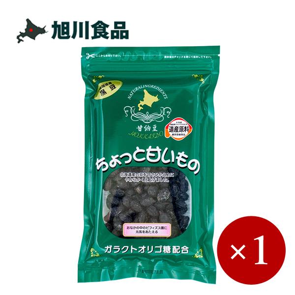 ■旭川食品■ 黒豆甘納豆 ちょっと甘いもの 170g×1袋 【メール便2袋まで同梱〇】