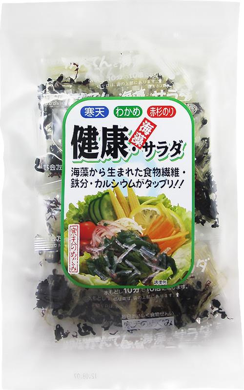 海外限定 ■北原産業■ 健康 海藻サラダ×1ケ メール便規格2ケまで 規格外は送料加算 超特価