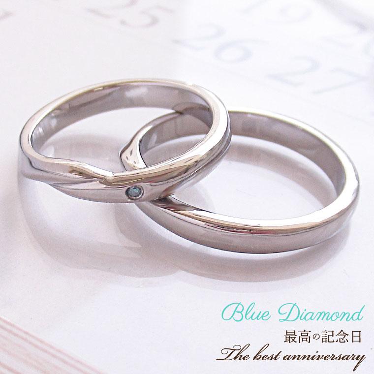 ペアリング 男性 女性 2個ペア リング かわいい ペア ステンレス ブルーダイヤモンド リング ウェーブデザイン 金属アレルギー レディース 女性 誕生日 記念日 指輪 結婚指輪 刻印可能