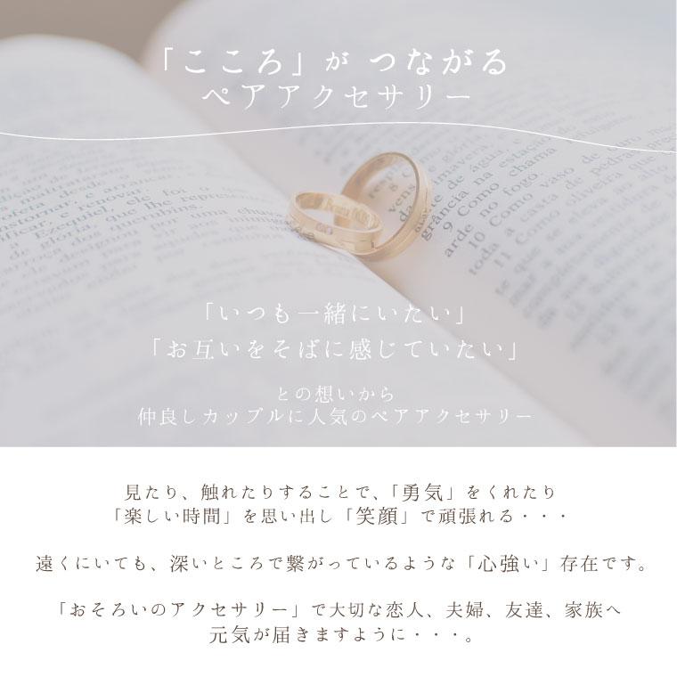 THE KISS ペアネックレス シルバー ネックレス メンズ ペア ダイヤモンド ブラック 50cm ザ・キッス カップル おL54jA3R