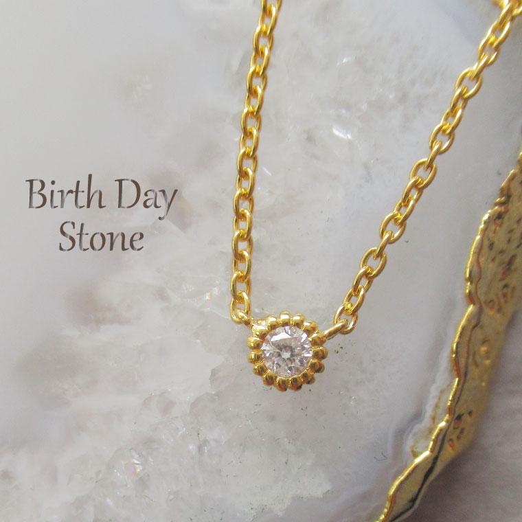 母の日 プレゼント 花以外 ギフト ネックレス レディース ラウンド 1石 シルバー925 4月 ダイヤモンド 誕生日 記念日