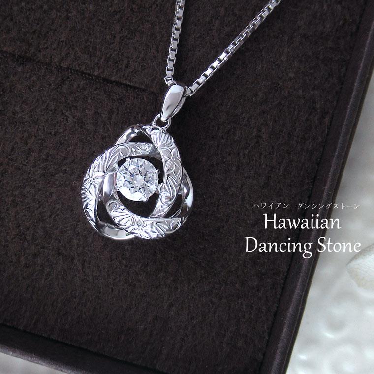 母の日 プレゼント 花以外 ギフト ネックレス 女性 人気 ハワイアンジュエリー ネックレス レディース メンズ ダンシングストーン クロスフォー
