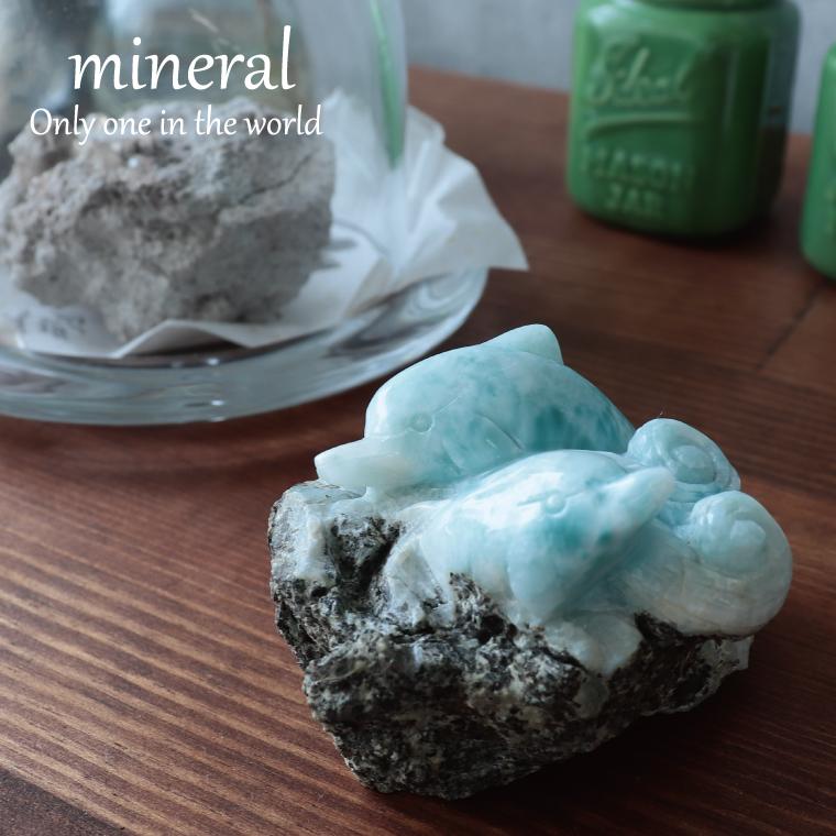 原石 鉱物 コレクション 天然石 上品 パワーストーン 現品販売 全国どこでも送料無料 Larimar イルカ ラリマー ソーダ珪灰石 ペクトライト