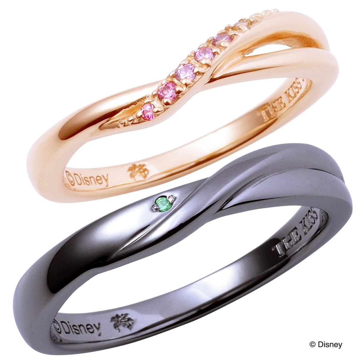 THE KISS ディズニー コレクション ペアリング 男性 女性 2個ペア シルバー リング ラプンツェル プリンセス レディース メンズ ペア ザ・キッス お揃い 指輪 誕生日 記念日 メンズ 結婚指輪 刻印可能