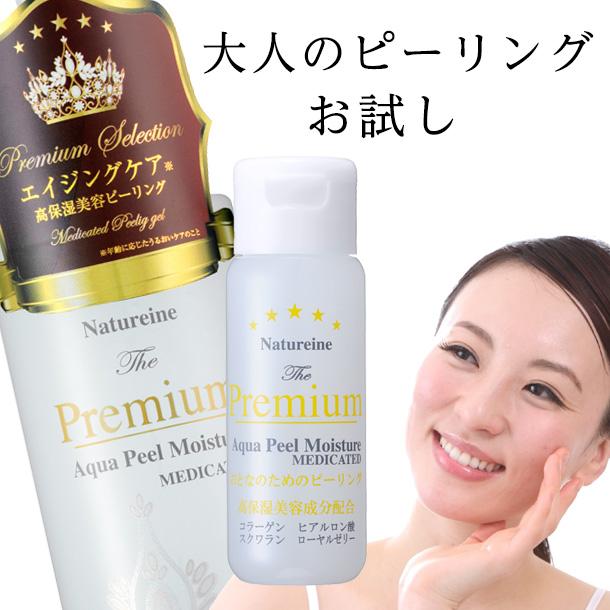 日本最大口コミサイトで大好評 美容液の洗顔ジェルが角質を除去 驚くほど化粧水の浸透率がUP 濡れたままお風呂でできるおとなのエイジングケア ピーリング プレミアム アットコスメクチコミランキング第1位獲得ピーリングジェル ナチュレーヌ 倉 プレミアム薬用ピーリングジェル 濡れた肌でもぽろぽろ 30mL 大人のための毛穴角質ケア 角質ケアでつるり肌 お値打ち価格で