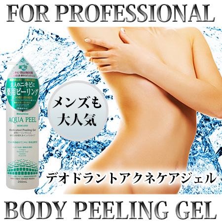 Natureine AQUAPEEL MEDICAL PEELING GEL 250 ml
