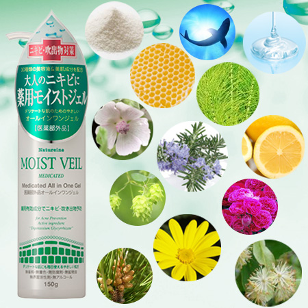 Gentle care for adult acne, dry skin, excess sebum and powder blown skin medicinal ingredient medicinal gel acne care medicinal all-in one gel ★ pump bottles-nature n medicated moist veil 150 g nature of cosmetic P19May15 563728
