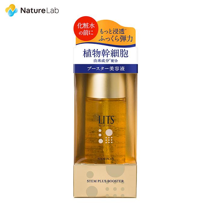 LITS お金を節約 REVIVAL 導入美容液 幹細胞コスメ エイジングケア リッツ リバイバル メーカー再生品 スキンケア 先行美容液 コスメ 50ml 植物幹細胞 ステムプラス