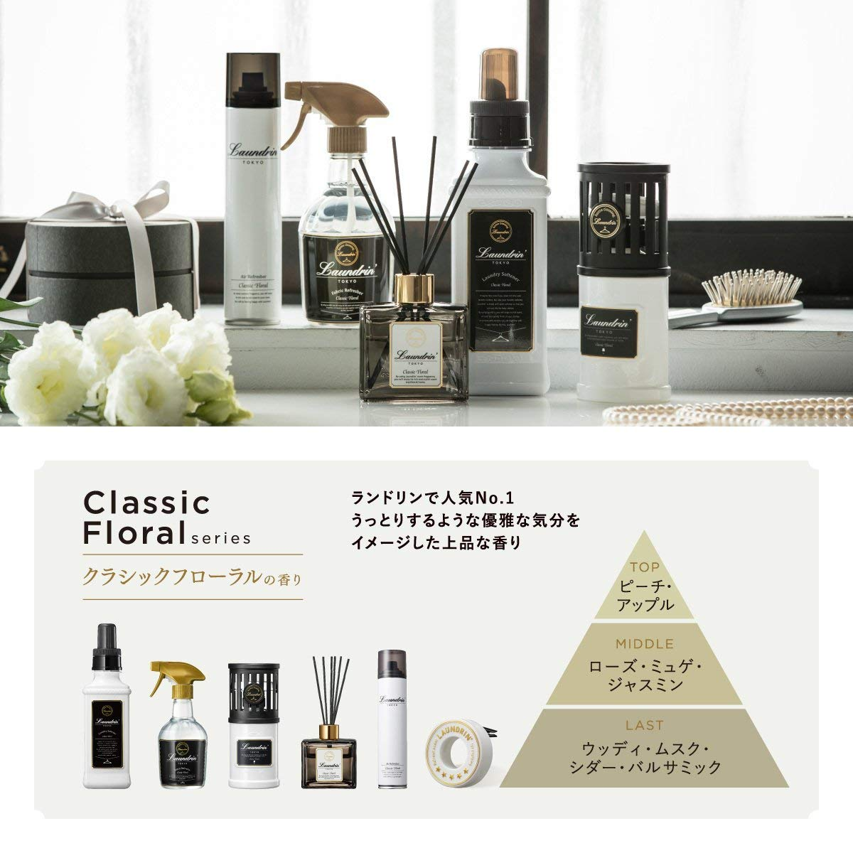 「laundrin Classic Floral」の画像検索結果