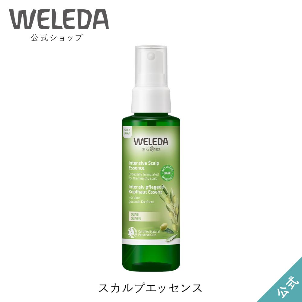 上質 天然由来成分100%のオーガニックスカルプエッセンス ヴェレダ 在庫限り 公式 正規品 スカルプエッセンス ヘアケア WELEDA 頭皮マッサージ オーガニック