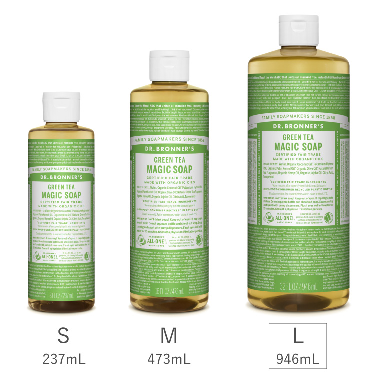 Formally domestic regular article doctor Bronner magic soap GR green tea  946mL | Size improves from organic 正規正規品 liquid soap magic soap skin care