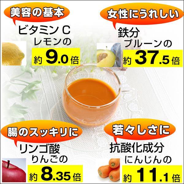 sajijusukyurirasutoreto&温和酱状食品900ml家族喝9瓶一套■kyurira黄色酸汤