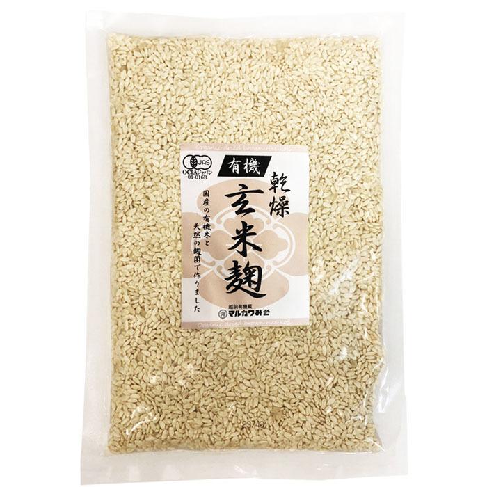 有機の玄米麹を乾燥タイプにしました 未使用品 マルカワ味噌 最新 有機栽培 自然栽培有機乾燥玄米麹 1袋メール便での発送 300g
