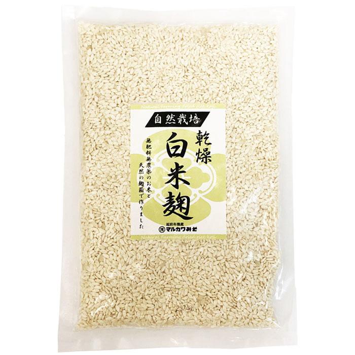 高品質 自然栽培の白米麹を乾燥タイプにしました マルカワ味噌 有機栽培 爆買い新作 1袋メール便での発送 自然栽培自然栽培乾燥白米麹 300g