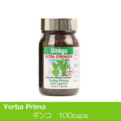 【送料無料】ヤーバプリマ (Yerba Prima)国産ギンコ(イチョウ葉) 100cap 【オーガニック・ハーブサプリ・カプセル・冷え・コリ・物忘れに】