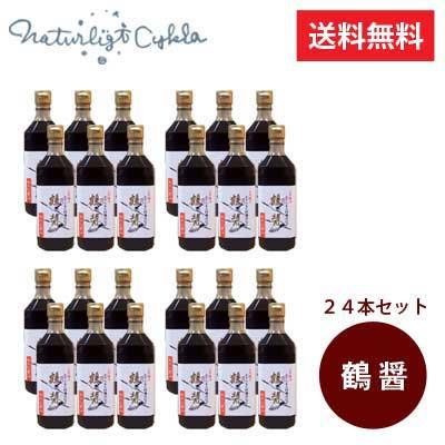 【送料無料】ヤマロク醤油鶴醤 500ml×24本セット