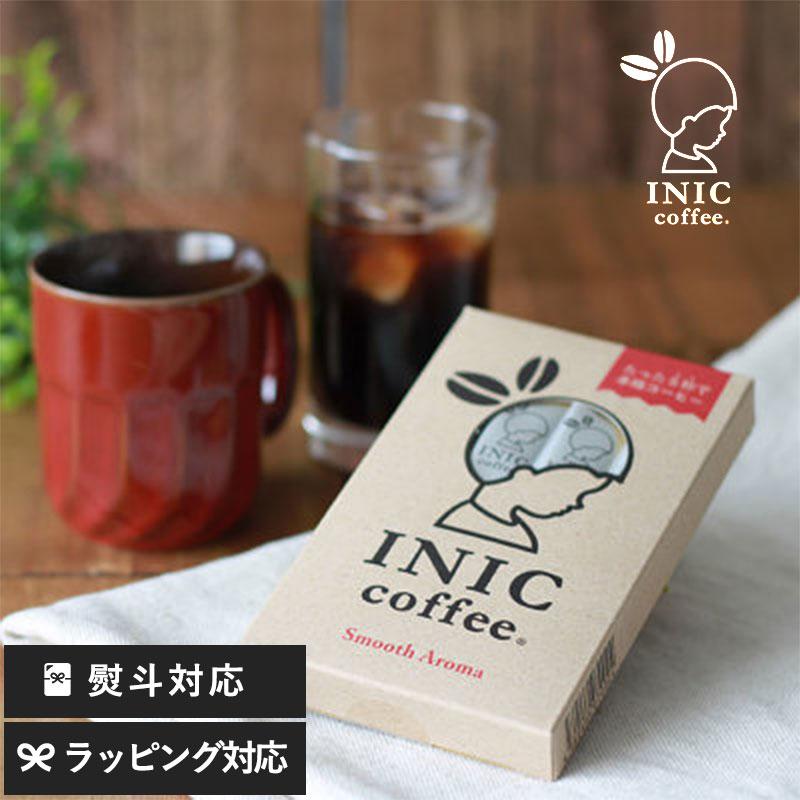 INIC Coffee イニックコーヒー スムースアロマ 12P  インスタントコーヒー コーヒー ドリップ アイスコーヒー スティック ギフト おしゃれ かわいい 飲みやすい おいしい