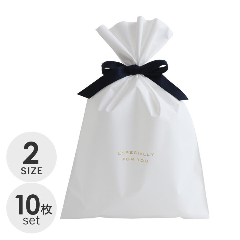 ギフト 注目ブランド プレゼント ラッピング プチギフト ギフトバッグ 10枚セット 注文後の変更キャンセル返品 セルフラッピングキット リボン
