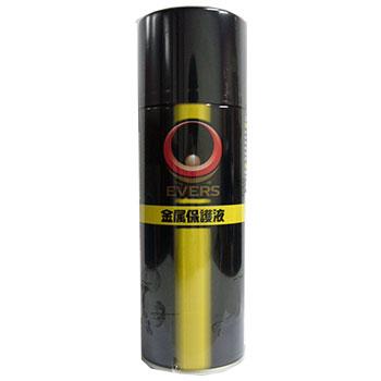 -自転車メンテナンス用品- エバーズ エバーズ2金属保護液 防錆・潤滑剤 420ml EVERS2 420ml