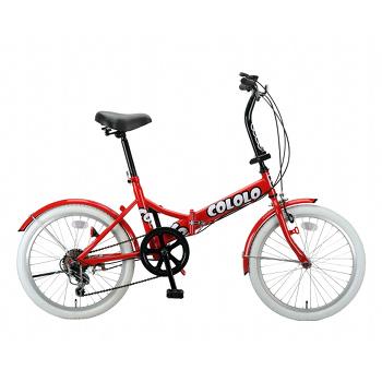 -折りたたみ自転車- キャプテンスタッグ(CAPTAIN STAG) コロロFDB206 20インチ レッド×ホワイトタイヤ YC-9841 大型便