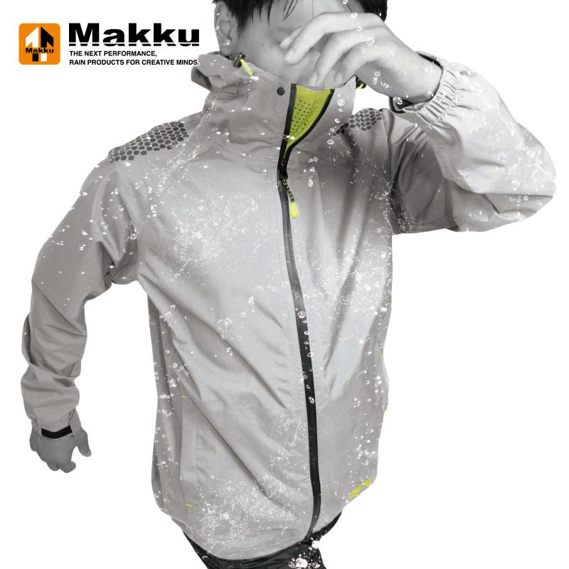 -アウトドアレインウェア レインポンチョ- マック Makku LIGHT BIZ RAIN 4L グレー 新作送料無料 レインジャケット JACKET ライトビズ AS-920 買取