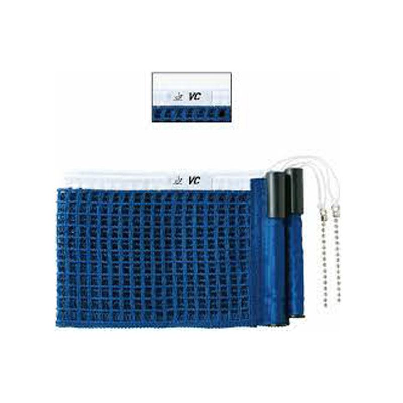 -メンテナンス お買い得 コート設備- エキアビド A.KJAERBEDE 43164 ITTF VCサポート用ネット 日本メーカー新品