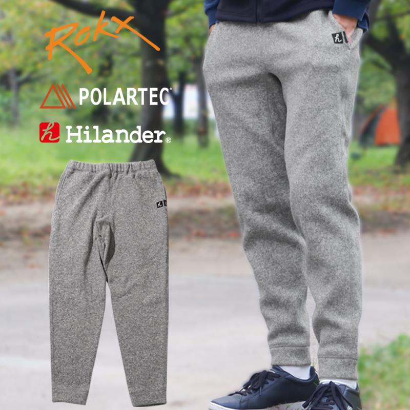 【Rokx×Hilander】THE GOOSE PANT(グースパンツ) L Hilander(ハイランダー) NH-055 グレー