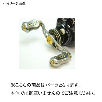 リブレ(LIVRE) クランク フェザー 黒鯛工房用 90mm TIB(チタン×ブルー) FEKK90-FI-TIB