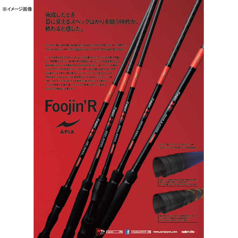 アピア(APIA) Foojin'R Best Bower(フージンR ベストバウワー)B83MX