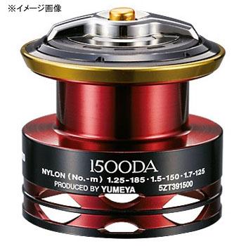 シマノ(SHIMANO) 夢屋14BBXハイパーフォース PE0615DAスプール 03405