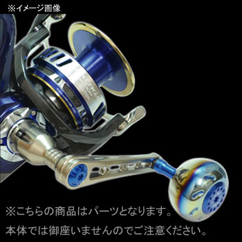 リブレ(LIVRE) POWER(パワー) シマノ18000番~20000番用 左巻き 88mm TIB(チタン×ブルー) PW88-SL182-TIB