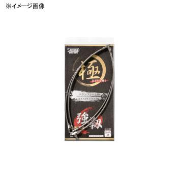 昌栄 チタンフレーム 極 50cm No.811