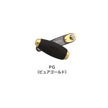 スタジオオーシャンマーク カスタムハンドル NO LIMITS(ノーリミッツ) AE85Ca VII (L) PG(ピュアゴールド)