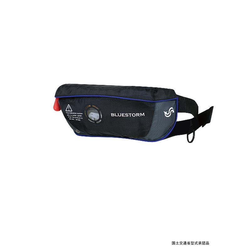 Takashina(高階救命器具) 国土交通省承認 BSJ-4320RS 膨脹式ライフジャケット(水感知機能付き) ポーチタイプ ブラック BSJ-4320RS