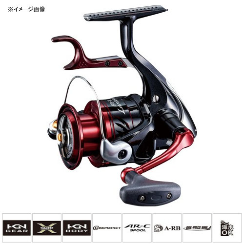 シマノ(SHIMANO) 16 BB-X ラリッサ C3000DHG 03608