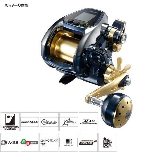 シマノ(SHIMANO) 16 ビーストマスター 3000XS 03547