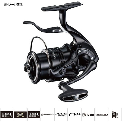 シマノ(SHIMANO) 16エクスセンスLB C3000MXG 03637