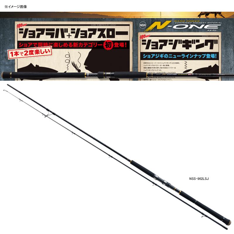 メジャークラフト N-ONE ショアジギングモデル NSS-1002LSJ NSS-1002LSJ 【大型商品】