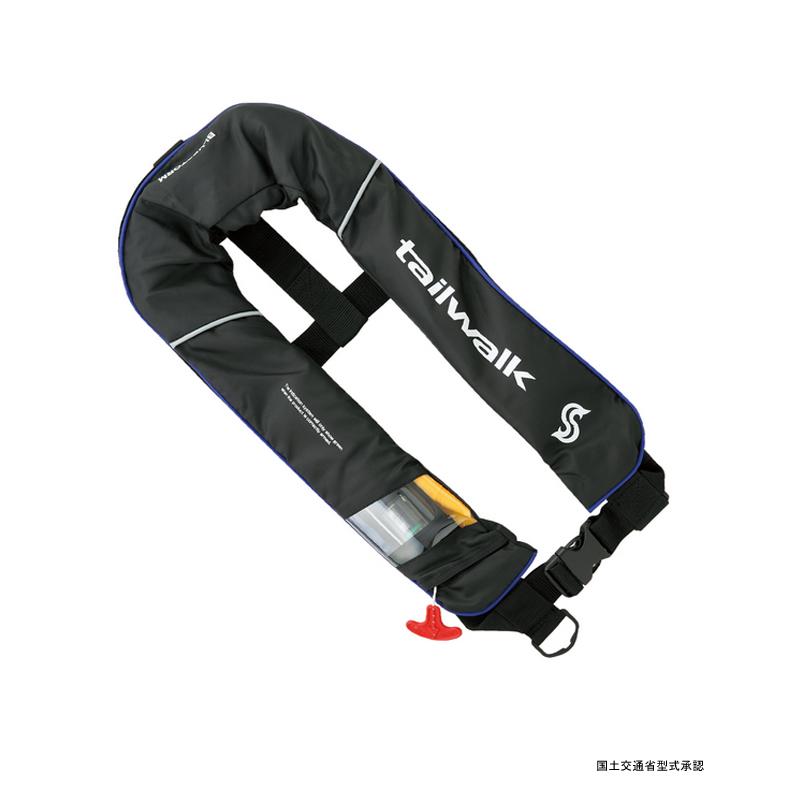 テイルウォーク(tail walk) TW ライフジャケット ショルダータイプA ブラック×ブルー 13511
