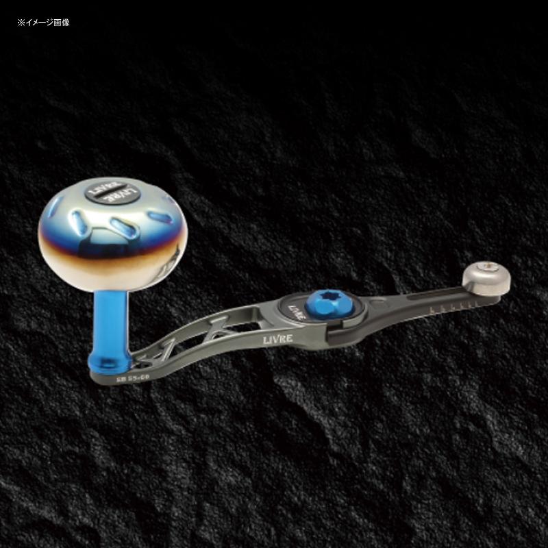 リブレ(LIVRE) SB(エスビー)55-60 シマノ用 左巻き 55-60mm GMB(ガンメタ×ブルー) SB-56SL-GMB