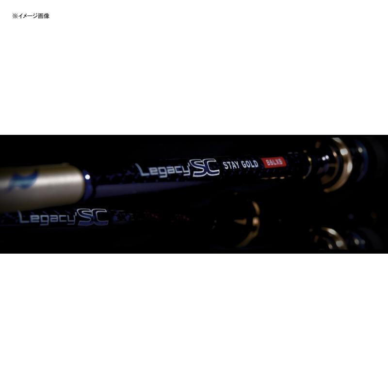 アピア(APIA) Legacy'SC ALABANZA(レガシーSC アラバンザ) 80M 大型便