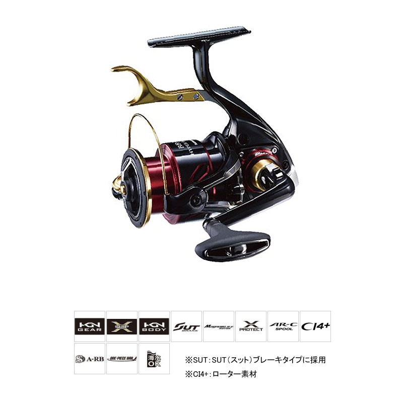 シマノ(SHIMANO) 17 BB-X ハイパーフォース 2500DXXGSL 03765