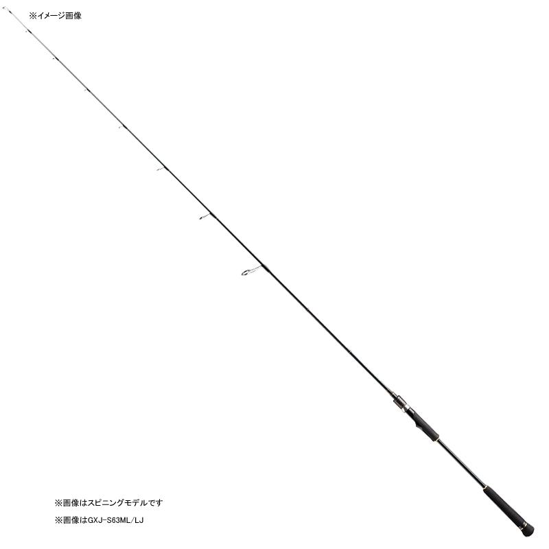 メジャークラフト ジャイアントキリング ライトジギングモデル GXJ-B63M/LJ 【大型商品】