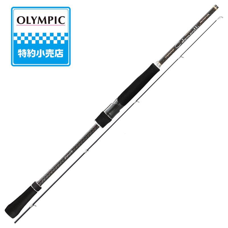 オリムピック(OLYMPIC) ヌーボカラマレッティー プロトタイプ GNCPRS-8102MH G08675 【大型商品】
