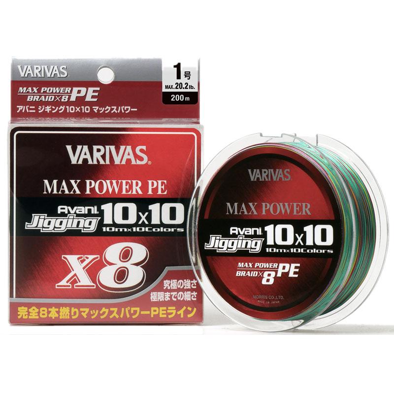 モーリス(MORRIS) バリバス アバニジギング10×10 マックスパワーPE X8 500m 5号/78LB